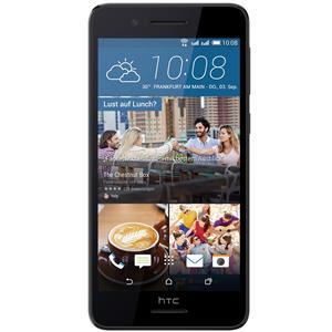 HTC Desire 728 3G 16GB Dual SIM